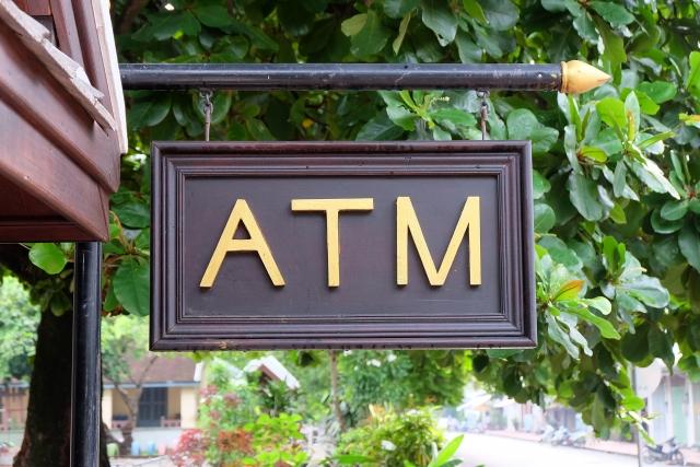 年始 北洋 年末 銀行 atm 【2016~2017年末年始】北海道銀行、北洋銀行の営業日|ATMや手数料は?